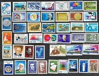 Finland Stamps ALL MNH FREE Shipping U. S.