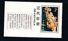 """China 1982 """"BUDDAH SCULPTURE"""" S/S #1820; MNH; CV $55"""