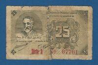CONSELL MUNICIPAL DE REUS -- 25 CENTIMOS ABRIL ( 1937 ) -- RC -- 1ª EMISION .