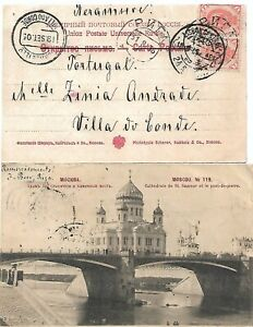 1905 - Russia/Latvia - Photo Postcard of Moscow mailed Riga to Portugal