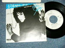 "ELLEN SHIPLEY Japan 1981 White Label PROMO NM 7""45 THIS LITTLE GIRL"