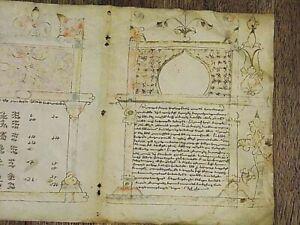 Ancient  Armenian manuscript parchment, Gospel paper, BIBLE MANUSCRIPT LEAF