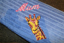 personalised embroidery bath towel GIRAFFE - add a name for FREE