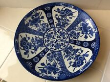Lovely Vintage Blue and White Oriental Charger