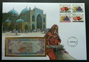 [SJ] Afghanistan Islamic Mosque 1963 Fruits Handicraft FDC (banknote cover)