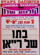 "VINTAGE Israel FILM POSTER Movie ""RYAN'S DAUGHTER"" Hebrew R. MITCHUM Sarah MILES"