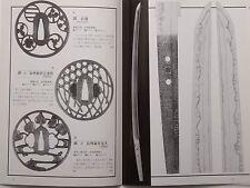 Japanese Sword Magazine Katana Nihonto Fuchi Tachi Tsuba Kabuto 2005/355