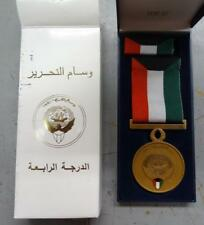 ITALIAN MADE - LIBERATION OF KUWAIT MEDAL & RIBBON IN BOX - #USM65