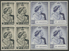 St Helena 1948 Silver Wedding set blocks of four SG143-144 fresh unmounted mint