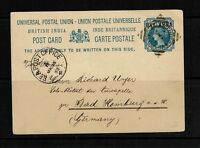 India 1893 Seapost UPU Postal Card to Germany - Lot 092017