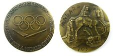OLYMPIC CONGRESS MEDAL INTERNATIONAL OLYMPIC COMMITTEE (IOC) VARNA 1973 ORIGINAL