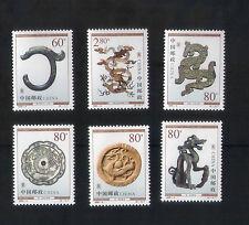 China  2000-4 Dragon Culture Relics , 龍文化 Complete 6V Mint