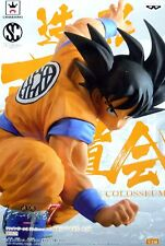 Dragon Ball SCultures BIG / Gokou Son Goku / Banpresto Figure Colosseum
