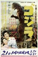 Godzilla King Of The Monsters 1956 JAPAN B Vintage 50s Kaiju Movie Poster 27x40