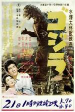 "Godzilla King Of The Monsters 1956 JAPAN B 27x40"" Vintage 50s Scifi Movie Poster"