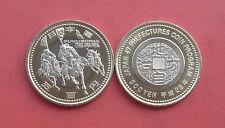 Japan 2016 Local Autonomy Law - Fukushima 500 Yen Bi-metallic Coin UNC