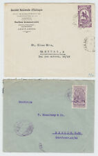 ETHIOPIA 1930, 1932, 2 LETTERS TO GERMANY
