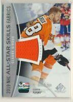 2019-20 SP Game Used All-Star Skills Fabrics Claude Giroux Philadelphia Flyers
