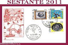 ITALIA FDC CAPITOLIUM 304 ESPOSIZIONE MONDIALE FILATELIA 1976 ANNULLO MATERA C96