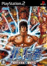 Used PS2  Hokuto no Ken Sega  SONY PLAYSTATION JAPAN IMPORT