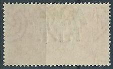 1947-48 TRIESTE A ESPRESSO DEMOCRATICA 25 LIRE FILIGRANA LETTERA MH * - ED259