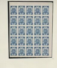 Latvia 1919 10c blue, Michel 4, mint block of 25