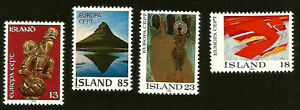 1970s ICELAND VOLCANO ART VIKING CARVING PAINTINGS EUROPA CEPT MINT (MNH) STAMPS