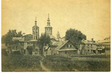 1920s Bygone Moscow Old houses Pankraiya Church Russian Unposted postcard