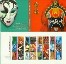 Hong Kong 2002 Cultural Diversity Definitive Low Values Booklet Complete Mint