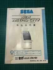 Sega New Astro City Model 2B Cabinet Manuel Borne Arcade Jamma Japonaise Manual