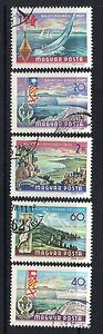 Hungary 1968 Lake Balaton Views SC # 1908 - 1911 Complete CNH Set