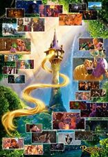 2000 piece jigsaw puzzle Tangled La Pung Zell scene collection tightly series