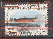 Iraq Irak 1971, Official, Overprint Shifted Error, Rare Used 4919