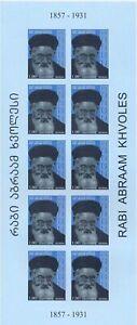 818 - Georgia - 2005 - Rabi Abraam Khvoles - sheetlet of 10 stamps - imperf. MNH
