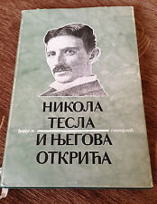 NIKOLA TESLA AND HIS INVENTIONS by Djordje M Stanojevic 1976 hardcover