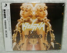 Kesha (Ke$ha) Die Young 2012 Taiwan CD w/OBI (2-trks)