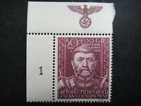 Germany Nazi 1944 Stamps MINT Hans Boner Swastika Eagle Generalgouvernement WWII