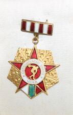 Vintage 1970's Bulgarian Football Club CSKA Brass Enamel Badge Pin With Box