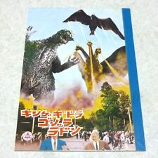 GODZILLA NOTEBOOK Showa Toho Tokusatsu Kaiju Movie Reprinted Reproduction Mint