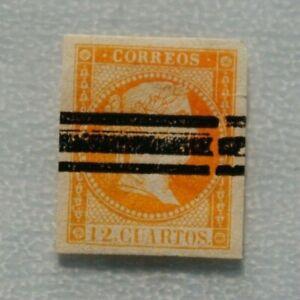 ESPAÑA 1855 NE1 NO EXPENDIDO BARRADO ISABEL II