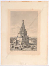 """""""View of Kazan in Russia"""", steel engraving, 1st half of the 19th century"""