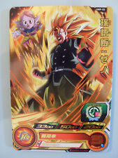 Carte Super Dragon Ball Heroes UMP-55 Gold DBH Promo DBZ