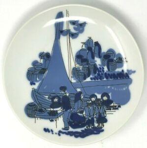 Vintage 1968 Porsgrund Norway Excellent Condition Blue Dish