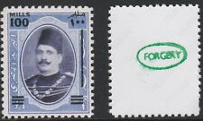 Egypt (704) 1932 King Fuad 100m on £E1 -  a Maryland FORGERY unused