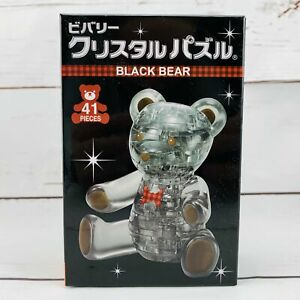 BEVERLY Crystal Puzzle Black Bear 41 Pieces 50257