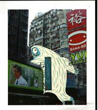 Scarce GAMA-GO YETI Early PRINT Ltd Edition 72/170 Japan Background circa 2000