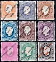 ✔️  PORTUGAL MOZAMBIQUE COLONY 1895 - PADUA SET - SC. 36/44 (*) MNGAI CV 172$