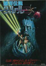 Krull 1983 Peter Yates Liam Neeson Japanese Movie Flyer B5
