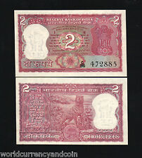 INDIA 2 RUPEES P53 a 1970 ASHOKA TIGER SJ UNC INDIAN CURRENCY MONEY ANIMAL NOTE