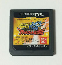 USED Nintendo DS Dragon Ball Kai Ultimate Butouden Soft Only JAPAN import game